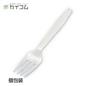 WM102Fフォーク袋入|kaicom