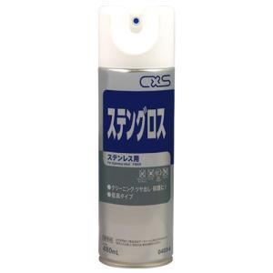 業務用洗剤 ステングロス480mL kaicom