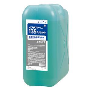 業務用洗剤 オプチファイン135スペシャル 25kg|kaicom