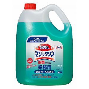 【業務用】厨房のしつこい油汚れにプロ向け専用処方!洗浄と同時に除菌ができる。微香性。  お客様都合で...