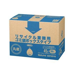 業務用 リサイクル業務用ゴミ袋BOXタイプ45L|kaicom