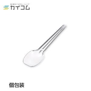 スプーン 業務用 500本 デザートスプーン袋入【185509B】