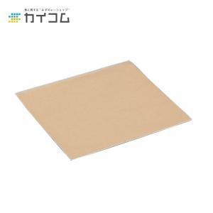 クラフトバーガー袋200角 kaicom