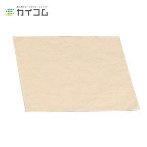 耐油紙 ラミクラフトバーガー紙 kaicom