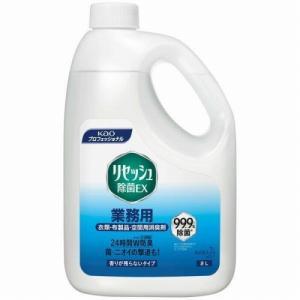 リセッシュ除菌EX 香り残らない 業務用 2L 花王プロフェッショナルシリーズ 衣類・布製品・空間用消臭スプレー|kaicom