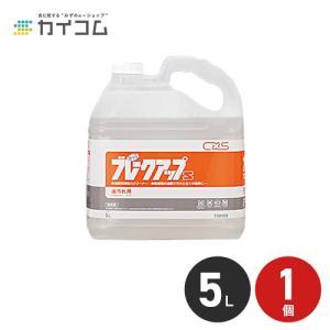 キッチン洗剤 ブレークアップS5L kaicom