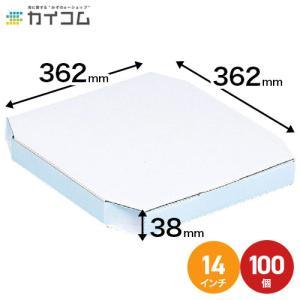 ピザ箱 14インチピザボックス×100枚入【196888】|kaicom