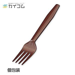 WM102フォーク袋入 (ブラウン)|kaicom