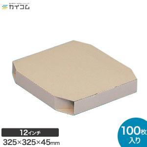 お試し サンプル無料出荷 ピザ箱 12インチピザボックス (クラフト)×100枚入|kaicom