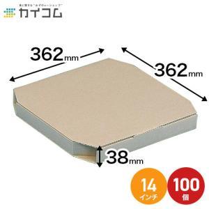 ピザ箱 14インチピザボックス (クラフト)×100枚入|kaicom