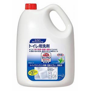 トイレマジックリン 消臭・洗浄スプレー 業務用 4.5L 花王プロフェッショナルシリーズ トイレ用洗剤 kaicom