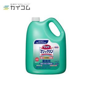 ワイドマジックリン 業務用 3.5Kg 花王プロフェッショナルシリーズ 油汚れ用洗剤 kaicom
