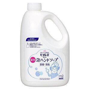 ビオレu 泡ハンドソープ マイルドシトラスの香り 業務用 2L 花王プロフェッショナルシリーズ 泡ハンドソープ|kaicom