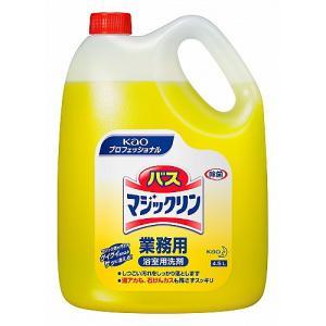 バスマジックリン 業務用 4.5L 花王プロフェッショナルシリーズ 浴室用洗剤|kaicom