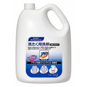 アタック 消臭ストロングジェル 業務用 4Kg 花王プロフェッショナルシリーズ 洗濯洗剤|kaicom