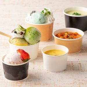 16オンス アイス&スープカップ (ブラック)|kaicom|03