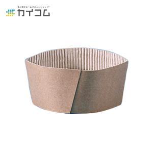 12オンス アイス&スープカップ用スリーブ (クラフト)|kaicom