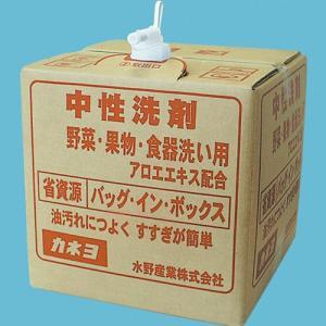 業務用洗剤 バックインボックス|kaicom
