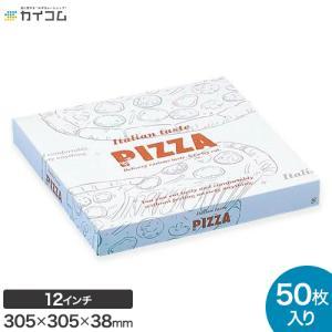 ピザ箱 業務用 ピザボックス 12インチピザカートン|kaicom