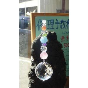 34ミリ!ハイグレード天然水晶と天然石を使ったサンキャッチャー|kaicrystal