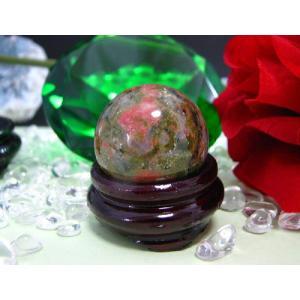安い♪☆天然石☆小さめ☆ユナカイト丸玉|kaicrystal