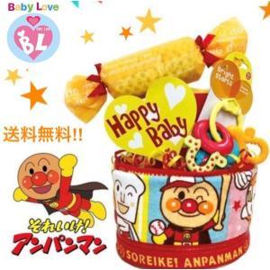 アンパンマン ミニおむつケーキ★ 大人気 プチプラ出産祝い anpanman|kaidou308