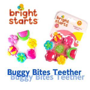 ブライトスターツ Brightstarts バギーバイツ★歯固め 大人気!カギ おもちゃ |kaidou308
