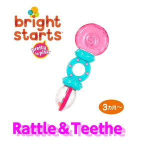 ブライトスターツ Brightstarts ラトル&ティーズ★歯固め 大人気!キャンディ おもちゃ |kaidou308