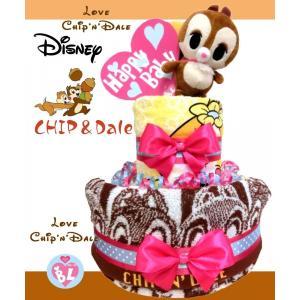 チップ&デール おむつケーキ ディズニー出産祝い|kaidou308
