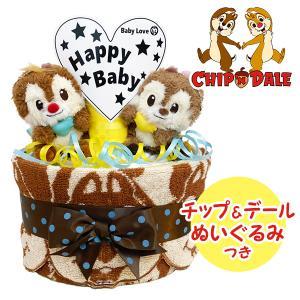 ディズニー おむつケーキ  チップ&デール 出産祝い☆|kaidou308