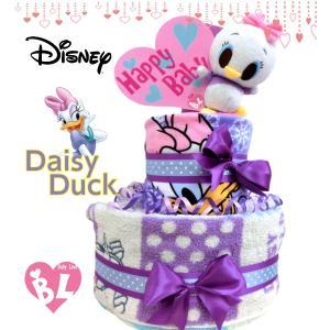 デイジー おむつケーキ ディズニー ★出産祝い disney|kaidou308