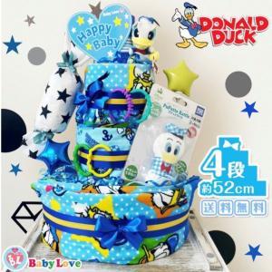 ドナルド  おむつケーキ  DX ディズニー Donald Disney ダイパーケーキ ベビーシャワー|kaidou308