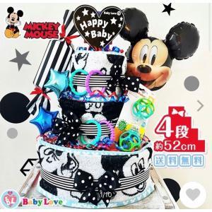 ミッキー おむつケーキ DX ディズニー ★出産祝い ☆micky Disney|kaidou308