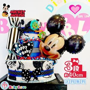 ディズニーおむつケーキ ミッキー 出産祝い【送料無料】Disney キャラクター 7000|kaidou308