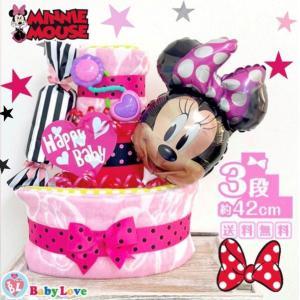 Disney ミニーちゃん おむつケーキ☆出産祝いminnie|kaidou308