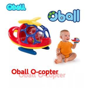 オーコプター Oball ★ ヘリコプター 大人気!ベビー 赤ちゃん おもちゃ |kaidou308