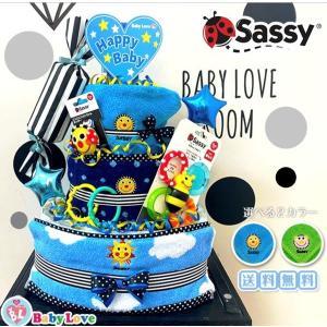 サッシーおむつケーキ DX デラックス Sassy 大人気4段おむつケーキ 出産祝い 男の子 送料無料 kaidou308