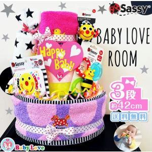 Sassy おむつケーキ 送料無料! 女の子用 ピンク 出産祝い 豪華な3段 cake|kaidou308