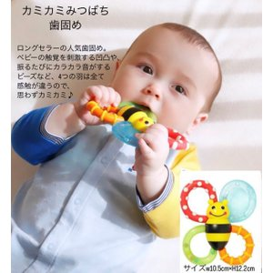Sassy おむつケーキ 送料無料! 女の子用 ピンク 出産祝い 豪華な3段 cake|kaidou308|04