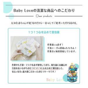 Sassy おむつケーキ 送料無料! 女の子用 ピンク 出産祝い 豪華な3段 cake|kaidou308|05