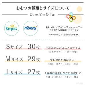 Sassy おむつケーキ 送料無料! 女の子用 ピンク 出産祝い 豪華な3段 cake|kaidou308|06