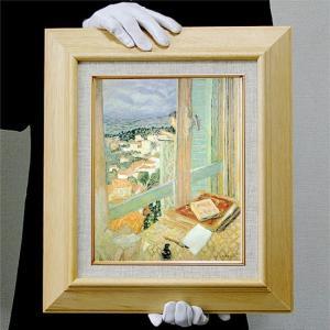 【ピエール・ボナール】神秘的な絵画を描いた画家として名高いです。この作品は画家が妻となる女性と「正式...