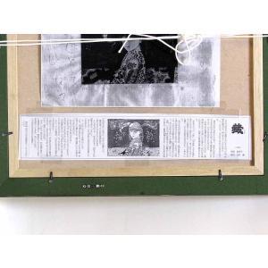 【GINZA絵画館】智内兄助 さしえの原画「蔵:ひそひそ」宮尾登美子作・毎日新聞連載小説・第128回・1点もの kaigakan-shopping 04
