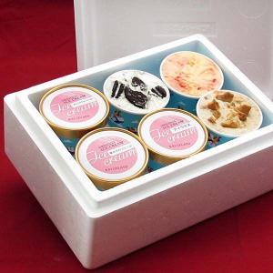 20種類のカップアイスクリームからお好きな商品をお選びください。  こんなアイスクリーム贈ったら喜ば...