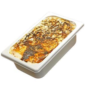 クレームブリュって、フランス語で「焦がしたクリーム」という名称のとおり、カスタード(バニラアイスクリ...