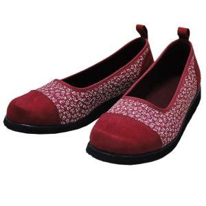 すたこらさんソフト 華【介護靴】|kaigo-scrio