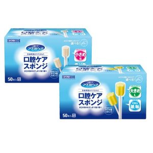 口腔ケアスポンジ 紙軸タイプ 50本入り×4セット kaigo-scrio