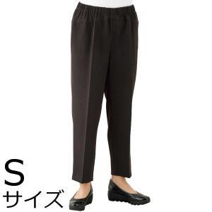 婦人ストレッチCラインパンツ Sサイズ 2枚セット ミセス・シニア 39493 背中をカバー|kaigo-scrio