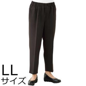 婦人ストレッチCラインパンツ LLサイズ 2枚セット ミセス・シニア 39493 背中をカバー おおきいサイズ|kaigo-scrio