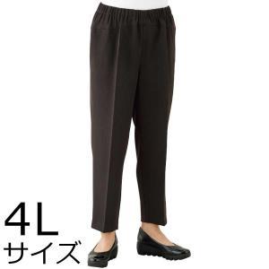 婦人ストレッチCラインパンツ 4Lサイズ 2枚セット ミセス・シニア 39493 背中をカバー おおきいサイズ|kaigo-scrio